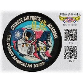 空軍官校-AT3自強號教練機Q版臂章